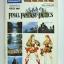หนังสือเกม final fantasy tactics (PS1) thumbnail 1