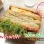 สอนทำแซนวิช (Sandwich) คลับแซนวิช (Club Sanwich) สอนเปิดร้านแซนวิช เรียนทำแซนวิช เปิดร้านขายแซนวิช thumbnail 69