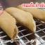 สอนทำขนมเบื้องโบราณ - ขนมเบื้องไทย - ขนมเบื้องกรอบนาน - ขนมเบื้องสูตรโบราณ - หลักสูตรขนมเบื้องโบราณ thumbnail 8