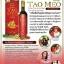 """ศูนย์จำหน่าย TAO MEO Herbal Drink เครื่องดื่มน้ำสมุนไพร """"เต๋าเหม่า"""" ช่วยแก้อาการท้องผูก ลำไส้อักเสบ ลดกรด เป็นยาระบาย ช่วยทำให้ระบบการย่อยอาหารทำงานได้ดี ราคาถูก ปลีก-ส่ง ทักเลยค่ะ thumbnail 4"""
