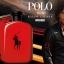 Ralph Lauren Polo Red Intense (EAU DE PARFUM) thumbnail 2