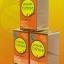 ผลิตภัณฑ์เสริมอาหาร VITACEL GOLD ไวต้าเซล โกลด์ ล้างตับด้วยไวต้าเซลโกลด์ บำรุงตับให้แข็งแรง เพื่อสุขภาพร่างกายที่ดีของตัวคุณ thumbnail 4