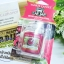 Yankee Candle / Car Jar Ultimate (Red Raspberry) thumbnail 1