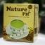 Nature Fit (เนเจอร์ ฟิต)เวย์โปรตีนสกัด ผสมต้นข้าวสาลีอ่อน เร่งการเผาผลาญไขมัน กระชากน้ำหนัก thumbnail 1