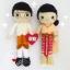 """ตุ๊กตาถัก คนแต่งงาน ชุดไทย 12"""" thumbnail 2"""