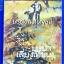 บุษบาเสี่ยงเทียน เรียมเอง (มาลัย ชูพินิจ) พ.ศ. 2509 thumbnail 1