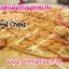 สอนทำเครปกรอบ เครปญี่ปุ่น เครปร้อน เครปกรอบนาน เครปวานิลลา เครปชาร์โคล เครปสายรุ้ง เครปลายไม้ thumbnail 6