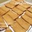 สอนทำขนมปังกรอบเนยสด สอนทำขนมปังกรอบกระเทียมหอม สอนทำขนมปังเนยนม thumbnail 16