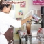 ชาถัง - ชุดเปิดร้านชาถัง - แก้วจัมโบ้ - กาแฟโบราณ - กาแฟถุงกระดาษ - แก้ว 32 oz - แก้ว 1,000 c.c. thumbnail 61