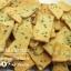 สอนทำขนมปังกรอบเนยสด สอนทำขนมปังกรอบกระเทียมหอม สอนทำขนมปังเนยนม thumbnail 19
