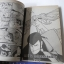 Lupin the 3rd จอมโจรลูแปง 7 เล่มจบ thumbnail 5