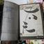 ดายู ชื่อนี้แสบสุดๆ 6 เล่มจบ / Shouta Kikuchi thumbnail 3