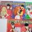 Lupin the 3rd จอมโจรลูแปง 7 เล่มจบ thumbnail 2