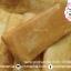 ซื้อแป้งเนยกรอบ แป้งทำขนมเนยกรอบ แป้งมิกซ์ทำเนยกรอบ แป้งเนยนม แป้งทำขนมเนยนม แป้งมิกซ์ทำเนยนม แป้งทำขนมโตเกียวเนยกรอบ แป้งทำขนมโตเกียวเนยนม แป้งโตเกียวเนยกรอบ แป้งสแควร์เนยกรอบ แป้งสแควร์เนยนม thumbnail 28