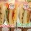 สอนทำแซนวิช (Sandwich) คลับแซนวิช (Club Sanwich) สอนเปิดร้านแซนวิช เรียนทำแซนวิช เปิดร้านขายแซนวิช thumbnail 64