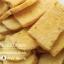 สอนทำขนมปังกรอบเนยสด สอนทำขนมปังกรอบกระเทียมหอม สอนทำขนมปังเนยนม thumbnail 7
