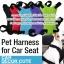 DOG Seat belts - สายคาดเบลท์สำหรับสัตว์เลี้ยง เข็มขัดนิรภัย thumbnail 1