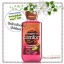Bath & Body Works / Shower Gel 295 ml. (Wrapped In Comfort) *Limited Edition thumbnail 1