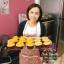 สอนทำเค้กมาม่อน ขนมเค้กมาม่อน มาม่อนเค้ก มาม่อนวานิลลา มาม่อนใบเตย มาม่อนช็อคโกแลต thumbnail 18