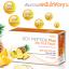 Verena Soy Peptide Plus Mix Fruit Flavor เวอริน่า ซอย เปปไทด์ พลัส อาหารเสริมบำรุงระบบประสาทและสมอง thumbnail 1