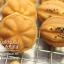 สอนทำขนมไข่ ขนมไข่นุ่มนิ่ม ขนมไข่สอดไส้ thumbnail 116