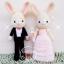 """ตุ๊กตาถัก กระต่ายแต่งงาน 11"""" (ครีม) thumbnail 1"""