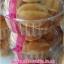 สอนทำขนมไข่ ขนมไข่นุ่มนิ่ม ขนมไข่สอดไส้ thumbnail 48