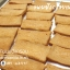 สอนทำขนมปังกรอบเนยสด สอนทำขนมปังกรอบกระเทียมหอม สอนทำขนมปังเนยนม thumbnail 13
