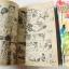 หมัดนักบุญ 3 เล่มจบ / Shinji Imaizumi thumbnail 9