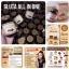 New Package!! Gluta All in one กลูต้า ออล อิน วัน thumbnail 122