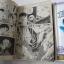 รอยแผลนางเงือก+วนาแห่งเงือก (เล่มเดียวจบ) / Takahashi Rumiko thumbnail 4
