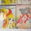 ยอดรักจอแก้ว 7 เล่มจบ / Shibata Ayako. thumbnail 4