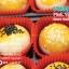 สอนทำขนมเปี๊ยะ ขนมเปี๊ยะอบ ขนมเปี๊ยะแป้งบาง ขนมเปี๊ยะโบราณ ขนมเปี๊ยะไส้ถั่วไข่เค็ม ขนมเปี๊ยะมันเทศ ขนมเปี๊ยะมันม่วง ขนมเปี๊ยะไส้เผือก thumbnail 65