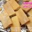 ซื้อแป้งเนยกรอบ แป้งทำขนมเนยกรอบ แป้งมิกซ์ทำเนยกรอบ แป้งเนยนม แป้งทำขนมเนยนม แป้งมิกซ์ทำเนยนม แป้งทำขนมโตเกียวเนยกรอบ แป้งทำขนมโตเกียวเนยนม แป้งโตเกียวเนยกรอบ แป้งสแควร์เนยกรอบ แป้งสแควร์เนยนม thumbnail 11