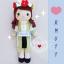 """ตุ๊กตาถัก รับปริญญา ม.เทคโนโลยีราชมงคลธัญบุรี 17"""" thumbnail 1"""