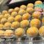สอนทำขนมเปี๊ยะ ขนมเปี๊ยะอบ ขนมเปี๊ยะแป้งบาง ขนมเปี๊ยะโบราณ ขนมเปี๊ยะไส้ถั่วไข่เค็ม ขนมเปี๊ยะมันเทศ ขนมเปี๊ยะมันม่วง ขนมเปี๊ยะไส้เผือก thumbnail 30