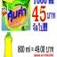 น้ำยาล้างจาน ตรา คุ้มค่า สูตรมะนาว ผสมน้ำได้ 8 เท่า คราบไขมันหมดจด 1000 ml thumbnail 6