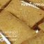 สอนทำขนมปังกรอบเนยสด สอนทำขนมปังกรอบกระเทียมหอม สอนทำขนมปังเนยนม thumbnail 12