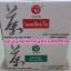 ชาดำ-ไต้หวัน / ชาแดง-ไต้หวัน : ชานม ชานมไต้หวัน ชานมไข่มุก Possmei โพสเม่ Milk Tea ชาโพสเม่ โพสเหมย Assam Black Tea thumbnail 6