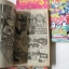 Hero Top Kid's เล่ม 1-4 thumbnail 5