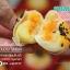 สอนทำขนมเปี๊ยะ ขนมเปี๊ยะอบ ขนมเปี๊ยะแป้งบาง ขนมเปี๊ยะโบราณ ขนมเปี๊ยะไส้ถั่วไข่เค็ม ขนมเปี๊ยะมันเทศ ขนมเปี๊ยะมันม่วง ขนมเปี๊ยะไส้เผือก thumbnail 64