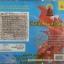 VCD นมัสการชินบัญชรมหาวิเศษ อุบาสิกาแก้ว กาพย์ยานีฉบับนาค thumbnail 2