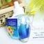 Bath & Body Works / Wallflowers Fragrance Refill 24 ml. (Honolulu Sun) thumbnail 1