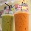 ชาถัง - ชุดเปิดร้านชาถัง - แก้วจัมโบ้ - กาแฟโบราณ - กาแฟถุงกระดาษ - แก้ว 32 oz - แก้ว 1,000 c.c. thumbnail 5