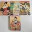 อาคิฮิ โฉมตรูสองหน้า 5 เล่มจบ (ไม่ครบขาดเล่ม 3 ) / Kayono Saeki thumbnail 1