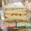 สอนทำแซนวิช (Sandwich) คลับแซนวิช (Club Sanwich) สอนเปิดร้านแซนวิช เรียนทำแซนวิช เปิดร้านขายแซนวิช thumbnail 57