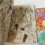 ปีศาจคืนชีพ 2 เล่มจบ / SAIKI KEKO thumbnail 5