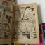 สาวน้อยปาฏิหาริย์ ASUKA (เล่มเดียวจบ) / รวม 7 ตอน 7 เล่ม thumbnail 11