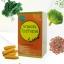 ผลิตภัณฑ์เสริมอาหาร VITACEL GOLD ไวต้าเซล โกลด์ ล้างตับด้วยไวต้าเซลโกลด์ บำรุงตับให้แข็งแรง เพื่อสุขภาพร่างกายที่ดีของตัวคุณ thumbnail 1