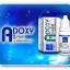 เอโดซี ADOXY 15 ml. ผลิตภัณฑ์ที่มีรางวัลการันตีด้านคุณภาพ ช่วยกระตุ้นระบบภูมิต้านทาน เพิ่มออกซิเจนให้กับเซลล์ thumbnail 1